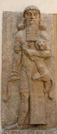 Epopea di Gilgameš / autore anonimo